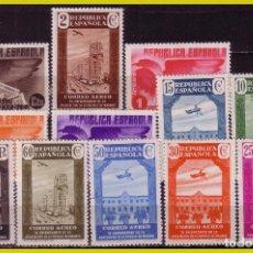 Sellos: 1936 XL ANIVº ASOCIACIÓN DE PRENSA, EDIFIL Nº 711 A 722 * *. Lote 277088128