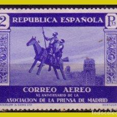 Sellos: 1936 XL ANIVº ASOCIACIÓN DE PRENSA, EDIFIL Nº 723 * *. Lote 277088158
