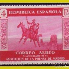 Sellos: 1936 XL ANIVº ASOCIACIÓN DE PRENSA, EDIFIL Nº 724 * *. Lote 277088188