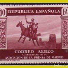 Sellos: 1936 XL ANIVº ASOCIACIÓN DE PRENSA, EDIFIL Nº 725 * *. Lote 277088218