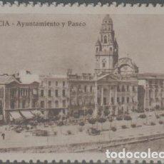 Sellos: LOTE X-SELLO VIÑETA CROMO NUEVO CON GOMA MURCIA GALLETAS NANUK AÑOS 30. Lote 277118768