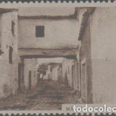 Sellos: LOTE X-SELLO VIÑETA CROMO NUEVO CON GOMA MALAGA RONDA GALLETAS NANUK AÑOS 30. Lote 277118958