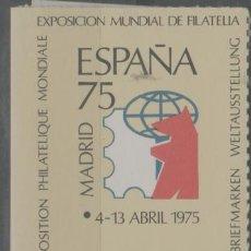 Sellos: LOTE X-SELLO VIÑETA NUEVA ESPAÑA 75 MADRID. Lote 277119133