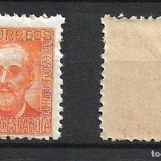 Sellos: ESPAÑA 1938 EDIFIL 740 ** MNH - 7/43. Lote 277147523