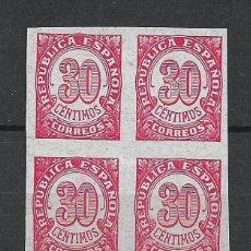Sellos: ESPAÑA 1938 EDIFIL 750S SIN DENTAR (*) BLOQUE DE 4 - 7/43. Lote 277149008