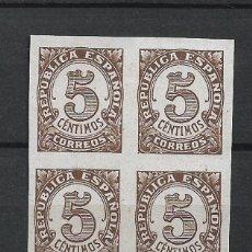 Sellos: ESPAÑA 1938 EDIFIL 745S SIN DENTAR (*) BLOQUE DE 4 - 7/43. Lote 277149373