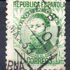 Sellos: RRC EDIFIL 656 ESPAÑA 1932 *USADO*. Lote 277156313