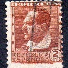 Sellos: RRC EDIFIL 662 ESPAÑA 1932 *USADO*. Lote 277162563