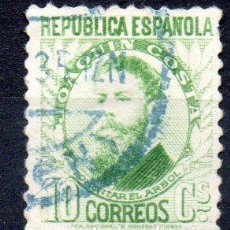 Sellos: RRC EDIFIL 664 ESPAÑA 1932 *USADO*. Lote 277162813