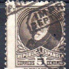 Sellos: RRC EDIFIL 663 ESPAÑA 1932 *USADO*. Lote 277162898