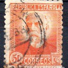 Sellos: RRC EDIFIL 671 ESPAÑA 1932 *USADO*. Lote 277163603
