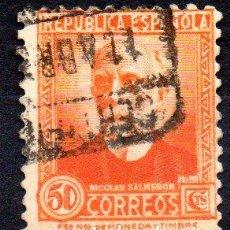 Sellos: RRC EDIFIL 671 ESPAÑA 1932 *USADO*. Lote 277163628