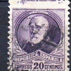 Sellos: RRC EDIFIL 666 ESPAÑA 1932 *USADO*. Lote 277163983