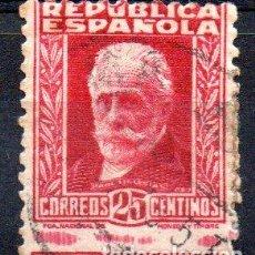 Sellos: RRC EDIFIL 667 ESPAÑA 1932 *USADO*. Lote 277164103