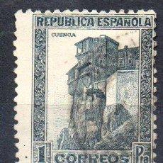 Sellos: RRC EDIFIL 673 ESPAÑA 1932 *USADO*. Lote 277165528