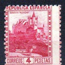 Sellos: RRC EDIFIL 674 ESPAÑA 1932 *NUEVO*. Lote 277165633