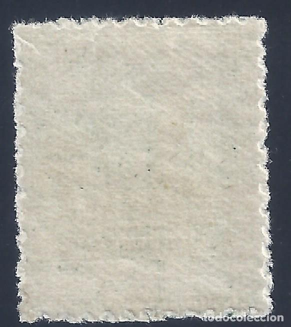 Sellos: EDIFIL 683 PERSONAJES 1933-1935 (VARIEDAD 683DH...DENTADO HORIZONTAL DESPLAZADO). LUJO. MNH ** - Foto 2 - 277225043