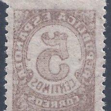 Sellos: EDIIFL 745 CIFRAS 1938 (VARIEDAD...745GIC ESPECTACULAR CALCADO AL REVERSO).. Lote 277247183