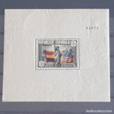 Sellos: ESPAÑA, 1938, 150 ANIV. CONSTITUCIÓN EE.UU., EDIFIL 764*, HOJA BLOQUE, NUEVO, FIJASELLO, ( LOTE AR ). Lote 277249343