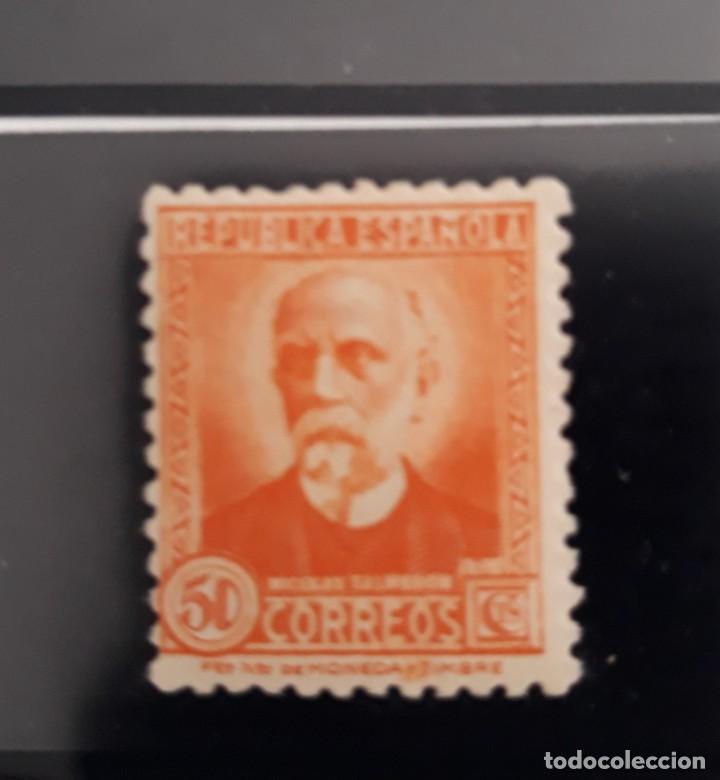 EDIFIL 661 * 50 CTS NARANJA CON Nº CONTROL ESPAÑA 1932 (Sellos - España - II República de 1.931 a 1.939 - Nuevos)