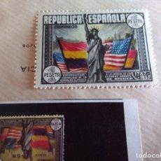 Sellos: 150 ANIVERSARIO DE LA CONSTITUCIÓN DE LOS ESTADOS UNIDOS -1938 - 1 DE JUNIO. Lote 277273903