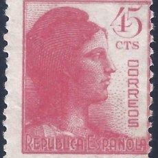 Sellos: EDIFIL 752 ALEGORÍA DE LA REPÚBLICA 1938 (VARIEDAD 752ER...IMPRESIÓN POR ANVERSO Y REVERSO). MNH **. Lote 277417243