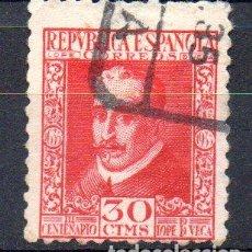 Sellos: RRC EDIFIL 691 ESPAÑA 1935 *USADO*. Lote 277521393