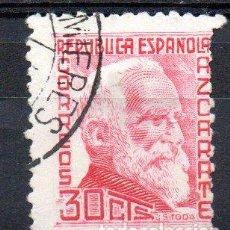 Sellos: RRC EDIFIL 686 ESPAÑA 1935 *USADO*. Lote 277523298