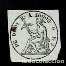 Sellos: CN-1-18 SELLO FISCAL DE 5.001 A 10.000 6 R. V. SIN AÑO DE EMISION. Lote 277601493