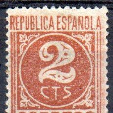 Sellos: RRC EDIFIL 731 ESPAÑA 1936 *NUEVO* *MARCA CHARNELA*. Lote 277641363