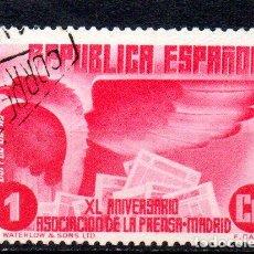 Sellos: RRC EDIFIL 711 ESPAÑA 1936 *USADO*. Lote 277641638