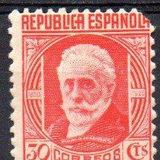 Sellos: RRC EDIFIL 734 ESPAÑA 1936 *NUEVO* *MARCA CHARNELA*. Lote 277641973