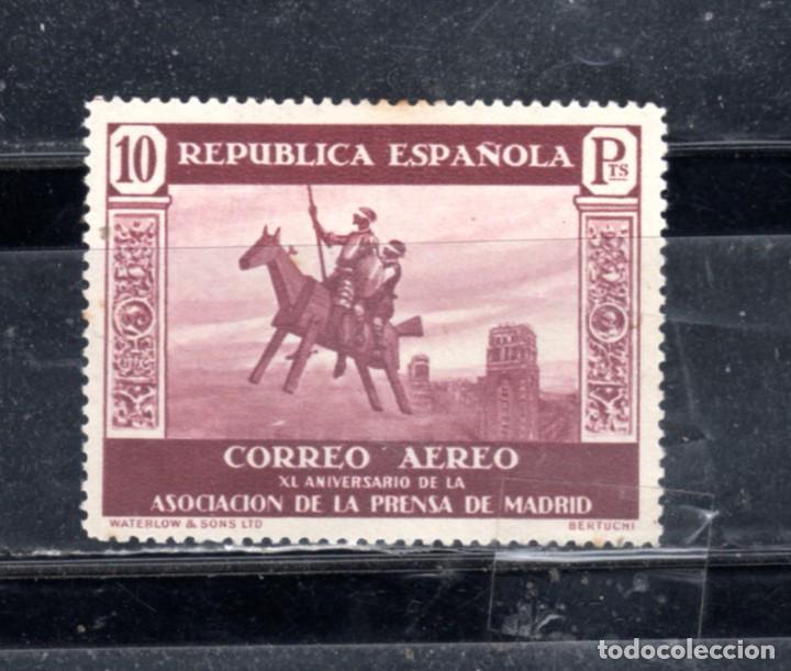 ED Nº 725* ASOCIACIÓN DE LA PRENSA CON SEÑAL (Sellos - España - II República de 1.931 a 1.939 - Usados)