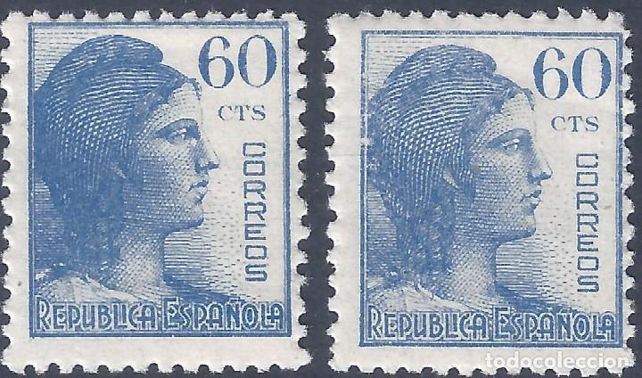 EDIFIL 754 ALEGORÍA DE LA REPÚBLICA 1938 (VARIEDAD...COLOR Y MARCO ROTO). MNH ** (Sellos - España - II República de 1.931 a 1.939 - Nuevos)