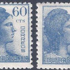 Sellos: EDIFIL 754 ALEGORÍA DE LA REPÚBLICA 1938 (VARIEDAD...COLOR Y MARCO ROTO). MNH **. Lote 278365548