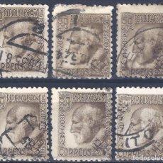 Sellos: EDIFIL 680 SANTIAGO RAMÓN Y CAJAL 1934 (LOTE DE 6 SELLOS). VALOR CATÁLOGO: 19 €.. Lote 278575093
