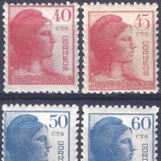 Sellos: EDIFIL 751-754 ALEGORÍA DE LA REPÚBLICA 1938 (SERIE COMPLETA). MNH**. Lote 278575333
