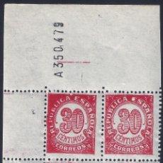 Sellos: EDIFIL 750 CIFRAS 1938. BLOQUE DE 4 (VARIEDAD...ERROR COMPOSICIÓN FLORONES). LUJO. MNH **. Lote 278582548