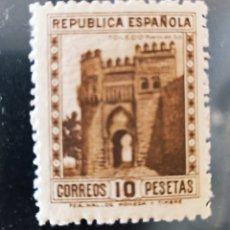 Sellos: ESPAÑA N°675 MNH** MONUMENTOS (FOTOGRAFÍA REAL). Lote 278587883