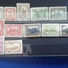 Sellos: 1936-37 JUNTA DE DEFENSA NACIONAL. Lote 278598998