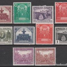 Sellos: 1931. REPÚBLICA. UNIÓN PANAMERICANA COMPLETA NUEVA*. Lote 278818558