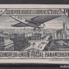 Sellos: 1931. REPÚBLICA. UNIÓN PANAMERICANA ÁEREO 4 PTA SIN DENTAR NUEVO*. Lote 278818948