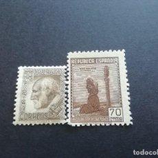 Sellos: 1934 SANTIAGO RAMÓN Y CAJAL Y 1939 CORREO DE CAMPAÑA. Lote 279329148