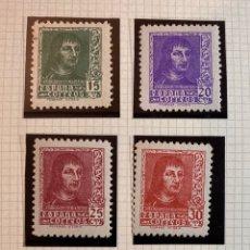 Sellos: FERNANDO EL CATOLICO 1938. Lote 279359943