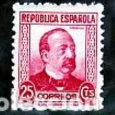 Sellos: ESPAÑA.- Nº 685 REPUBLICA ESPAÑOLA, ZORRILLA NUEVO SIN CHARNELA.. Lote 279367293
