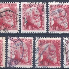 Sellos: EDIFIL 686 PERSONAJES. AZCÁRATE. 1933-1935 (VARIEDAD 686T...SIN PIE DE IMPRENTA). LOTE DE 7 SELLOS.. Lote 282202553