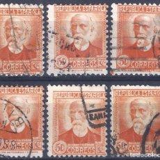 Sellos: EDIFIL 671 PERSONAJES (NICOLÁS SALMERÓN) 1932. LOTE DE 6 SELLOS.. Lote 283048183