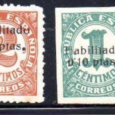 Timbres: SELLO ESPAÑA . AÑO 1933. ED. 677/678 (*). Lote 283221408