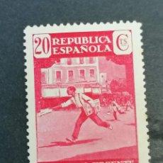 Sellos: ESPAÑA SELLOS PREMSA EDIFIL 710 AÑO 1936 NUEVO CHANELA. Lote 283841333