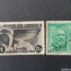 Sellos: ESPAÑA SELLOS REPÚBLICA PREMSA VARIEDAD COLOR SPECIMEN EDIFIL 711 Y 697 MUY RAROS. Lote 283886253